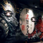 梅田紅虎餃子房