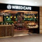 ルクア wired cafe