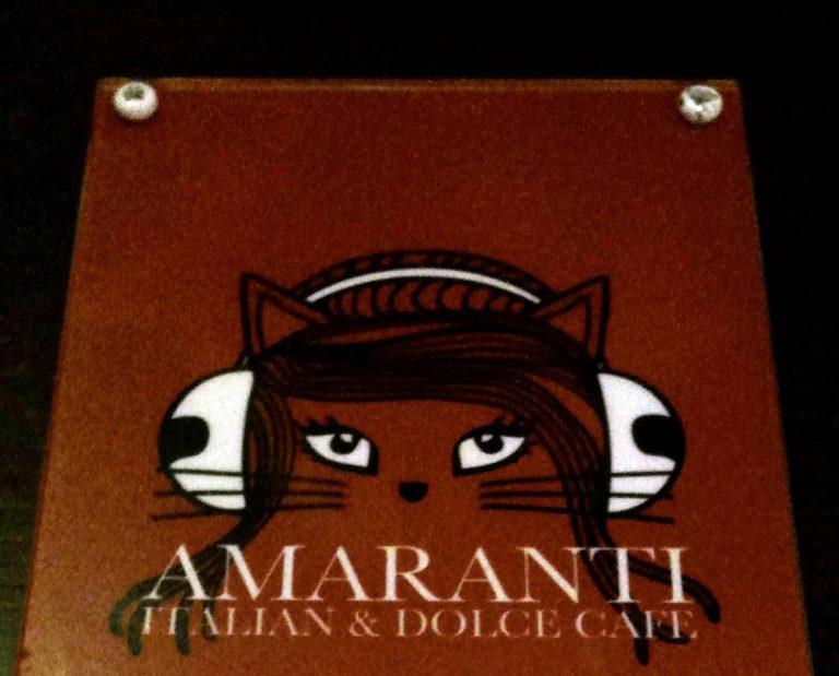 アマランティのロゴ