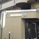 N土地建物の管理物件のマンション