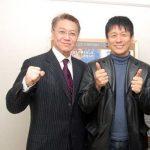 山田雅人さんと久野社長