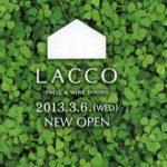 LACCO ラッコのオープニングイメージ
