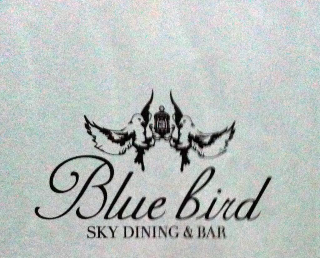 阪急オフィスタワーのレストランのブルーバードのメニュー