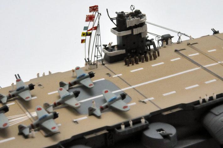 空母赤城の艦橋付近