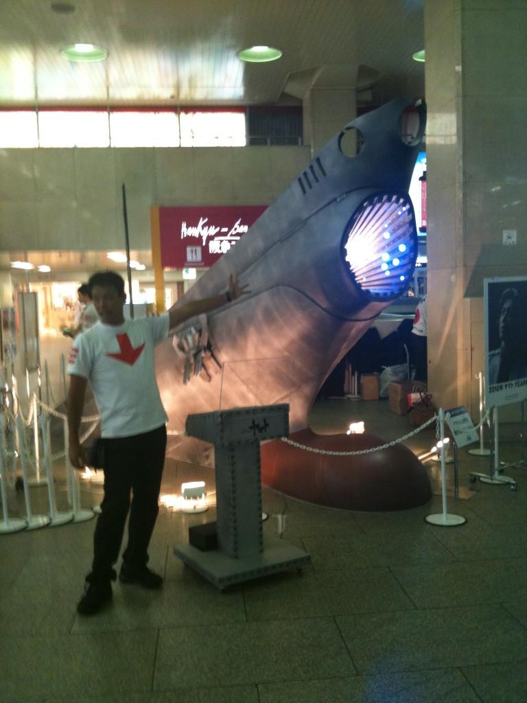 年末の実写版の宇宙戦艦ヤマトのキャンペーン