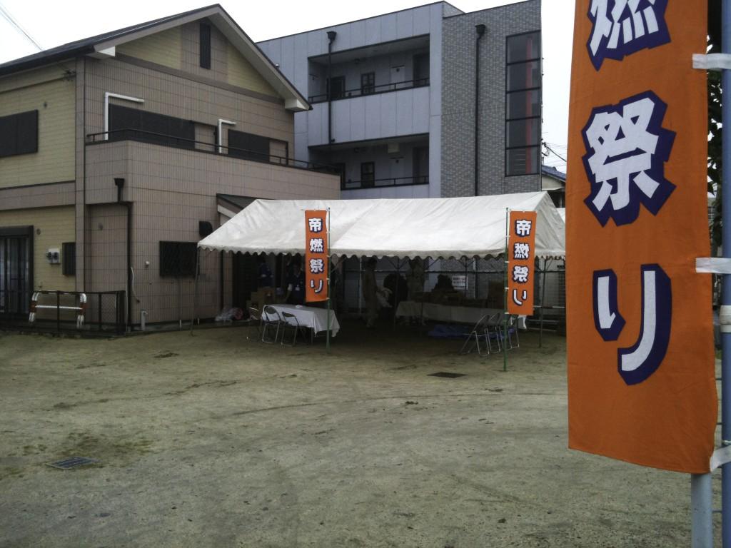 帝燃産業さんの住宅フェア