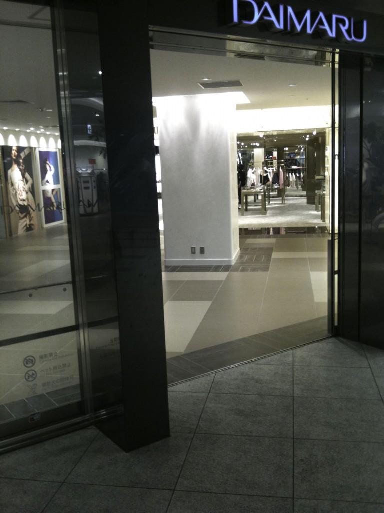 サウスゲートの大丸百貨店