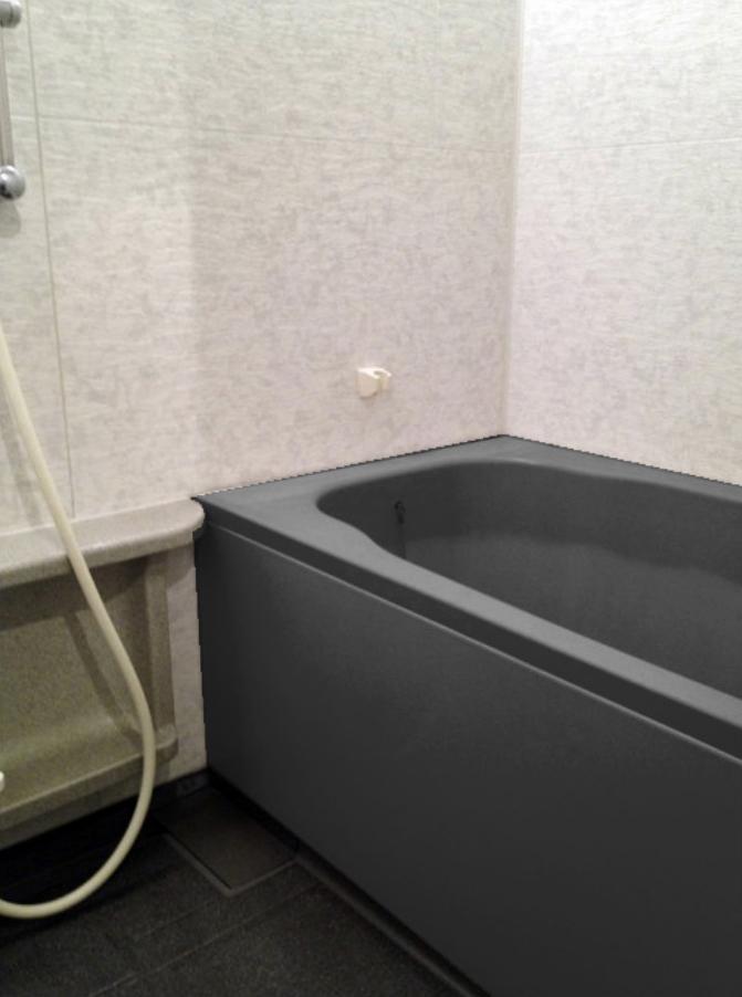 ユニットバスの浴槽を黒でコーティング