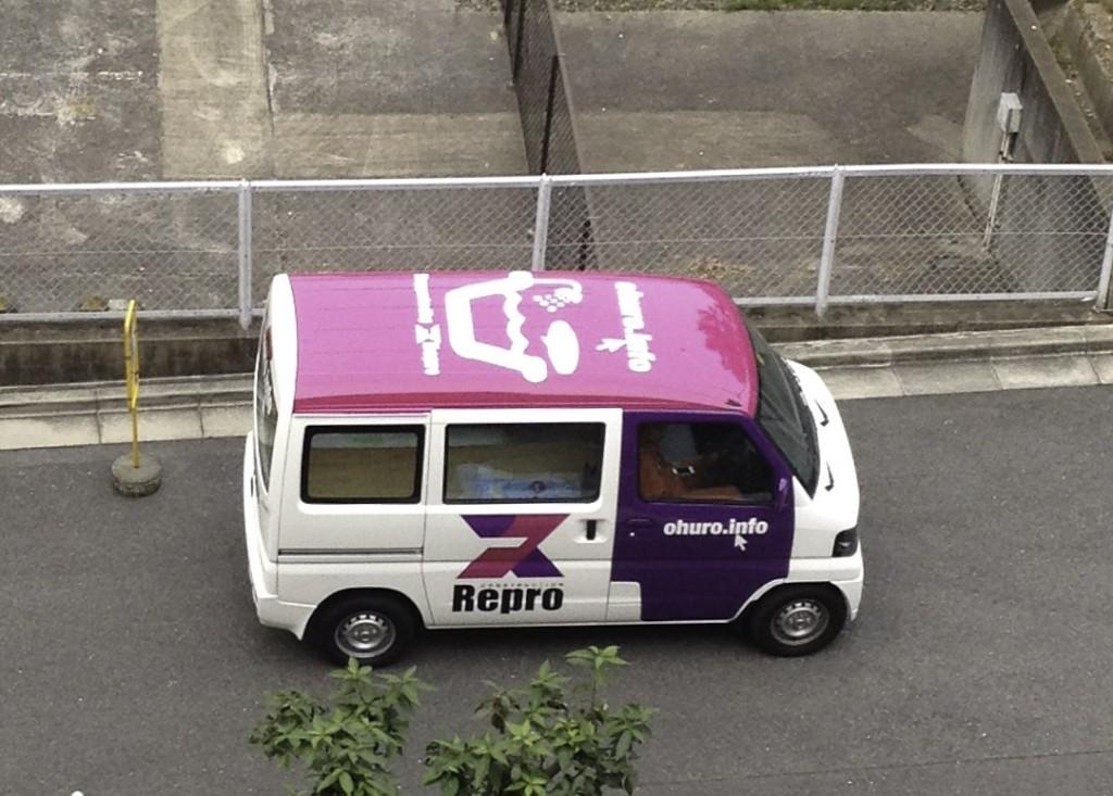 リプロの作業車