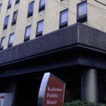 門真市のビジネスホテル