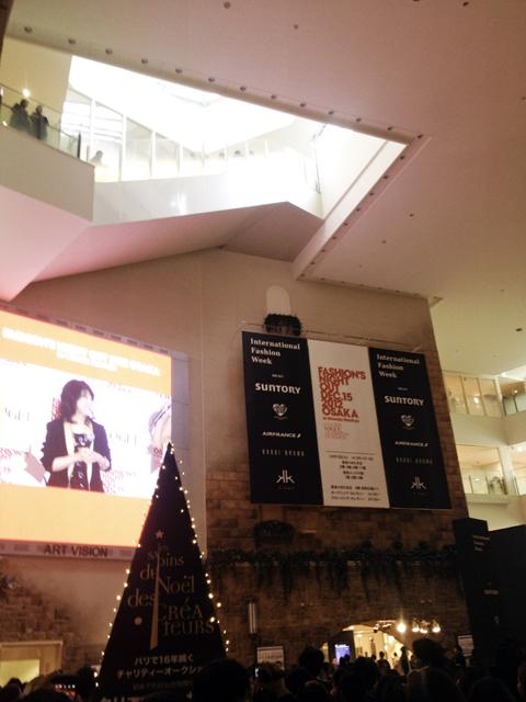 阪急百貨店9階イベントホール