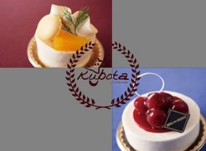 窪田秀樹さんの2004年世界料理オリンピックデザート部門金賞受賞作品