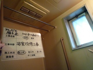 UR賃貸アルビス旭ヶ丘ボックスコーティング写真(施工前2)