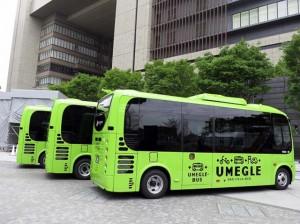グランフロント大阪の周遊バス