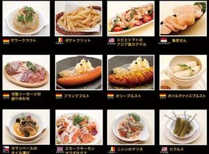 世界ビール博物館の小皿料理