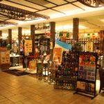 ビール博物館 大阪