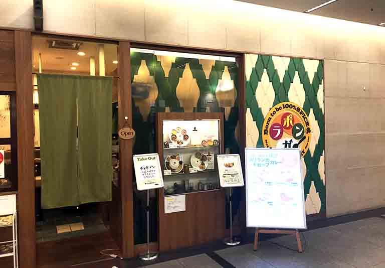 梅田サン広場のポンガラカレーの店頭の写真