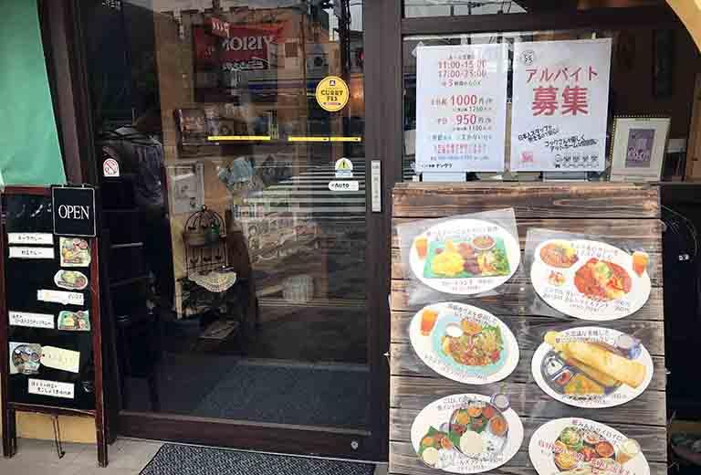 ナンタラのお店の入り口の写真