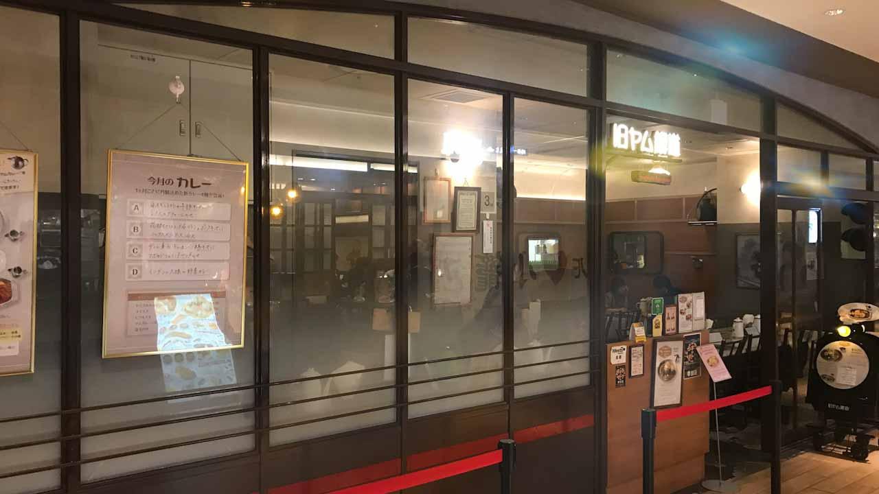 ルクアの旧ヤム鐵道のお店