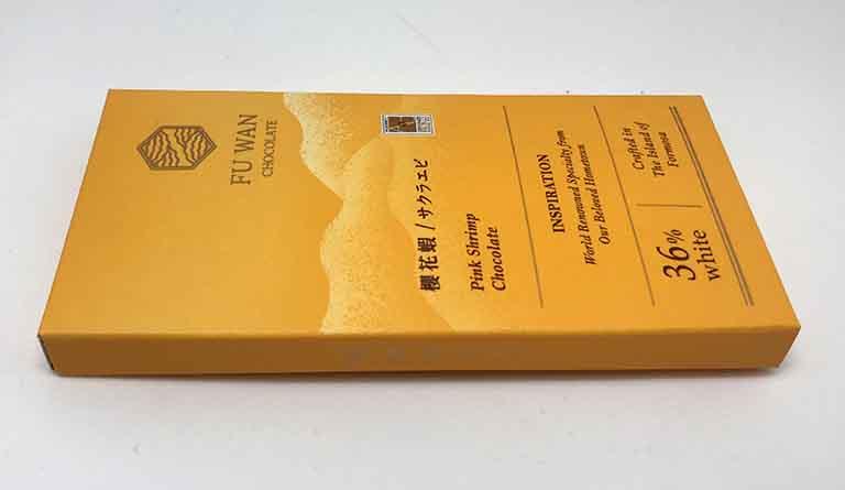 FU WANのサクラエビチョコレートの黄色い外箱